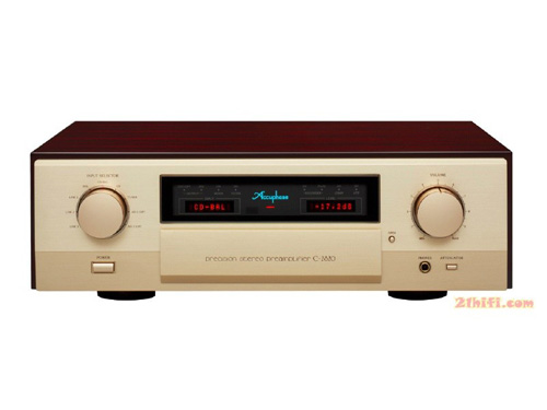 Golden Melody C-2820 before the new flagship level