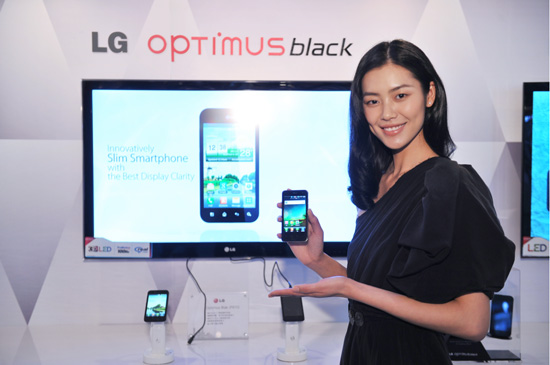 LG Optimus Black擎天璀璨