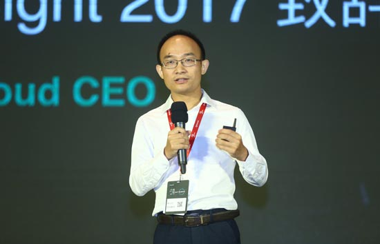 青云QingCloud CEO 黄允松